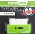 EcoOBD2 ECONOMY CHIP FOR TURBO PETROL CARS