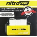 NitroOBD2 PERFORMANCE CHIP NON-TURBO PETROL CARS (DESPATCHED within 7 to 10 DAYS)